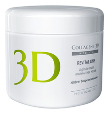 Medical Collagene 3D Альгинатная маска для лица и тела Revital Line Professional Line Alginate Mask
