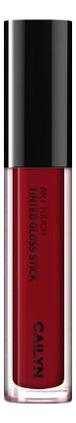 Тинт для губ Art Touch Tinted Gloss Stick 4г: 08 Love Affair