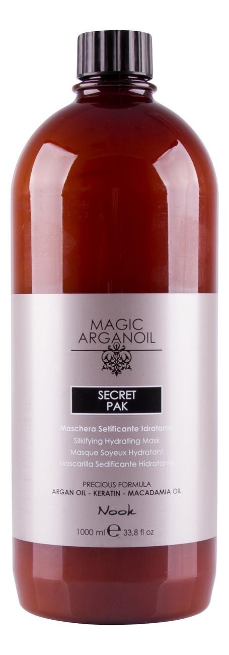 Маска для волос увлажняющая Магия арганы Magic Arganoil Secret Pak: Маска для волос 1000мл