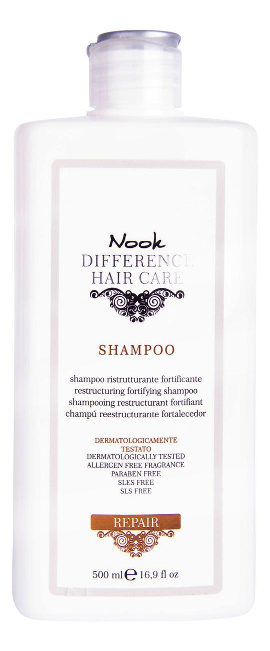 Укрепляющий шампунь Ph 5,5 Difference Hair Care Repair Shampoo: Шампунь 500мл недорого