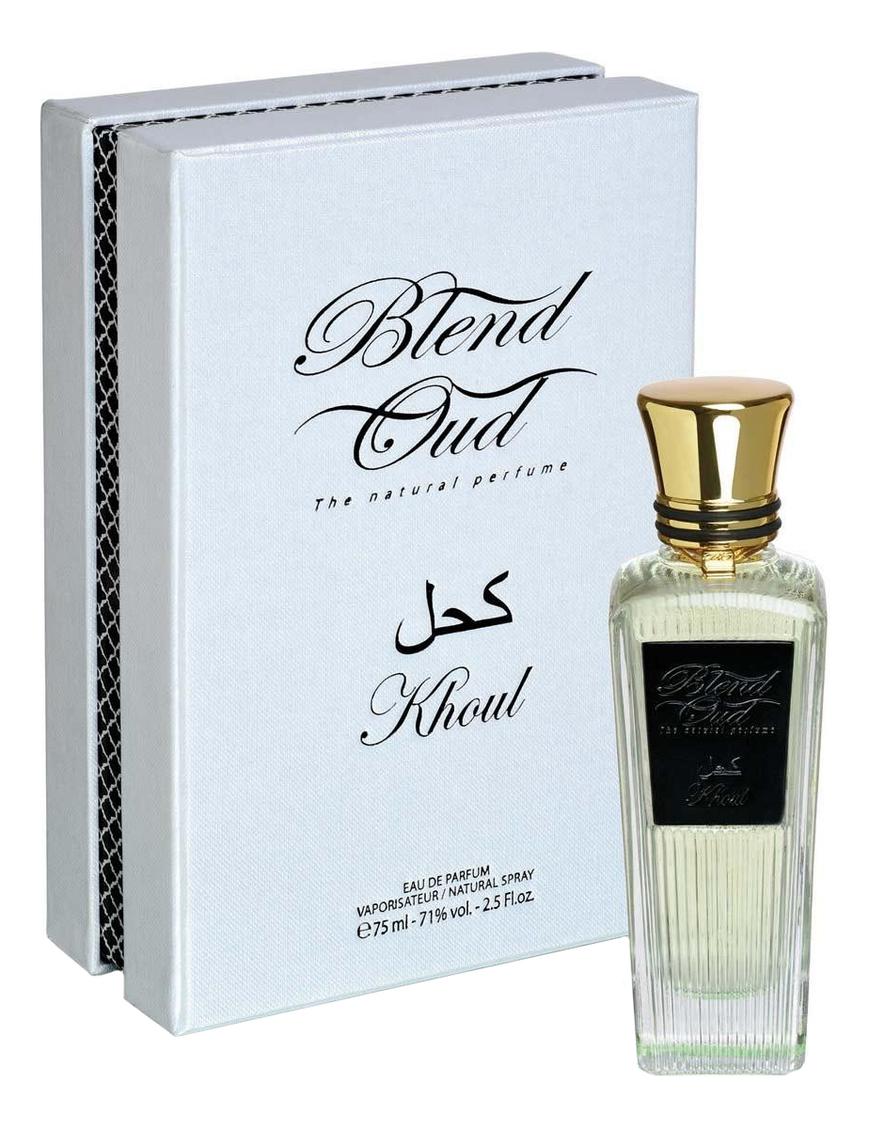 Blend Oud Khoul: парфюмерная вода 75мл цена 2017