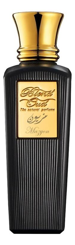 Купить Mazyon: парфюмерная вода 75мл, Blend Oud