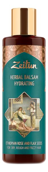 Увлажняющий фито-бальзам для сухих, жестких и кудрявых волос с эфиопской розой и льном Herbal Balsam Deep Restoration 200мл увлажняющий бальзам для волос moisturizing balsam