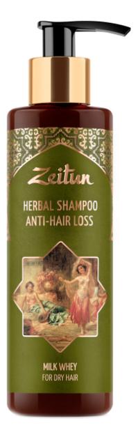 Фото - Фито-шампунь против выпадения волос с молочной сывороткой Herbal Shampoo Anti-Hair Loss 200мл шампунь против выпадения волос intragen anti hair loss шампунь 1000мл