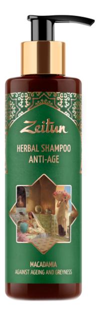 Купить Фито-шампунь против седины и старения волос с макадамией Herbal Shampoo Anti-Age 200мл, Zeitun
