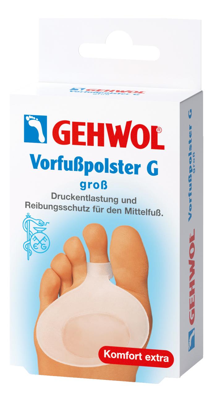 Защитная гель-подушечка под пальцы Vorfubpolster G 2шт (большой размер): Большой размер