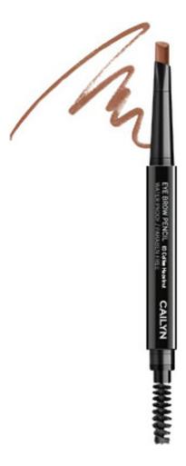 Купить Карандаш для бровей Eye Brow Pencil 0, 3г: 03 Coffee Hazelnut, CAILYN