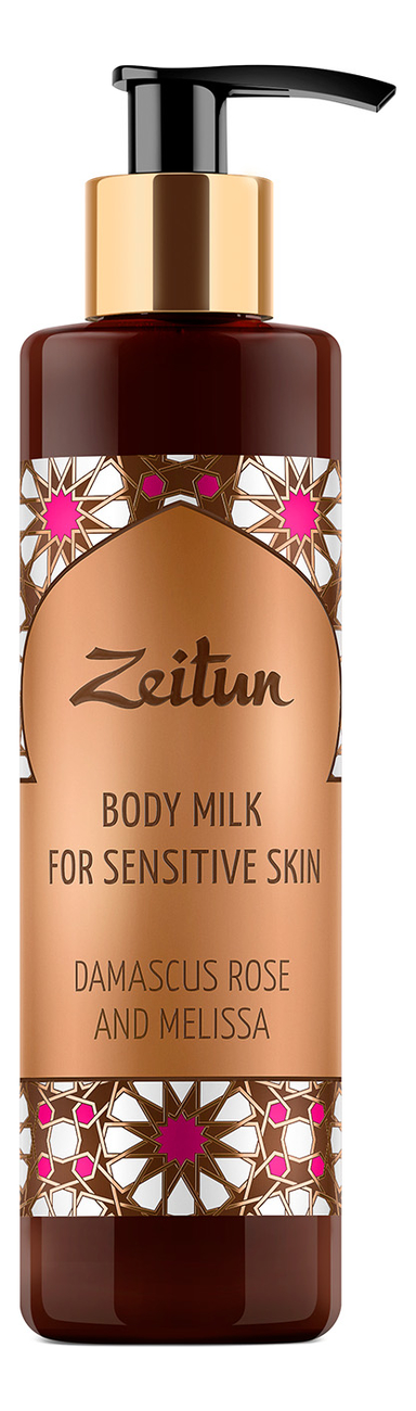 Молочко для чувствительной кожи Дамасская роза и мелисса Body Milk For Sensitive Skin 250мл фото