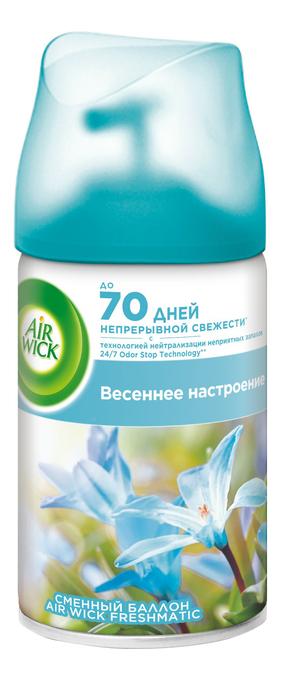 Сменный баллон Весенние настроение Freshmatic Spring Delight Pure 250мл