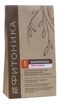 Биокраска для волос Фитоника 30г: No1 Красно-рыжий