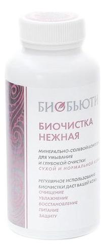 Биочистка нежная для сухой и нормальной кожи лица: Биочистка 200г биочистка нежная биобьюти купить