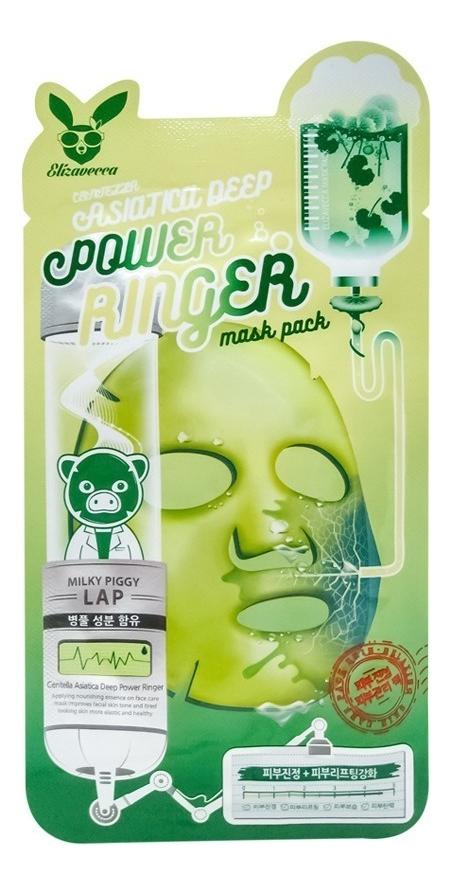 Фото - Тканевая маска для лица с экстрактом центеллы Centella Asiatica Deep Power Ringer Mask Pack: Маска 23мл l sanic тканевая маска centella asiatica post acne mask sheet с экстрактом центеллы азиатской против постакне 25 мл