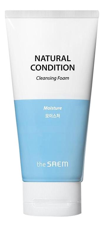 цена на Пенка для умывания увлажняющая Natural Condition Cleansing Foam Moisture 150мл