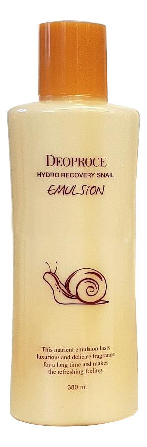 Эмульсия для лица с экстрактом улиточного муцина Hydro Recovery Snail Emulsion 380мл недорого