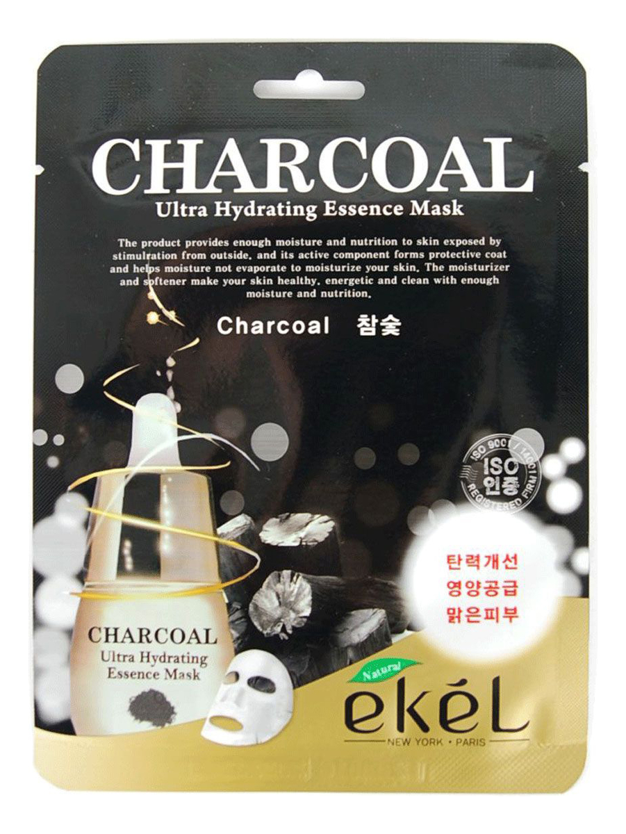 Тканевая маска для лица с экстрактом древесного угля Charcoal Ultra Hydrating Essence Mask 25г тканевая маска для лица с экстрактом огурца cucumber ultra hydrating essence mask 25г
