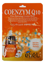 Ekel Тканевая маска для лица с коэнзимом Coenzym Q10 Ultra Hydrating Essence Mask 25г