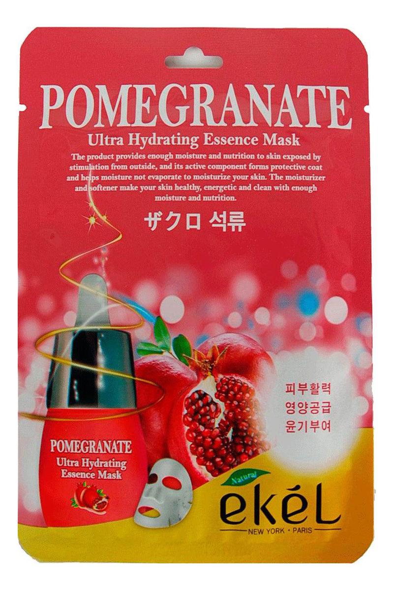 Тканевая маска для лица с экстрактом граната Pomegranate Ultra Hydrating Essence Mask 25г тканевая маска для лица с экстрактом граната nature source cell mask pomegranate 25г маска 5шт