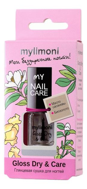 Глянцевая сушка для ногтей MyLimoni Gloss Dry & Care 6мл фото
