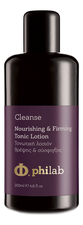 Philab Тоник для лица Cleanse Nourishing & Firming Tonic Lotion 200мл
