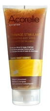 Acorelle Тонизирующий скраб для тела Epilation Gommage Stimulant Invigorating Body Scrub 200мл (лимон и абрикос)