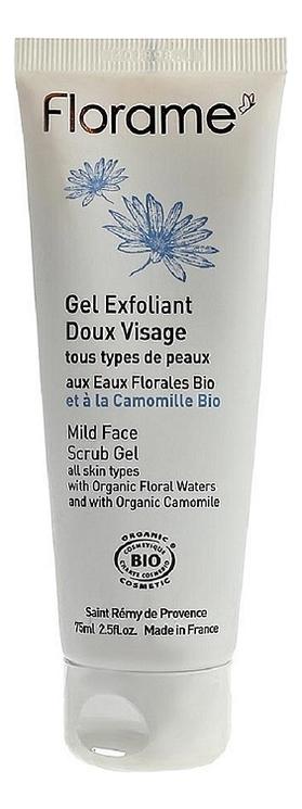 Гель-скраб для лица Gel Exfoliant Doux Visage 75мл гель скраб для лица gel exfoliant doux visage 75мл