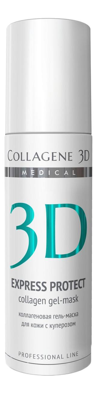 Коллагеновая гель-маска для кожи с куперозом Express Protect Collagen Gel-Mask Professional Line: Гель-маска 130мл