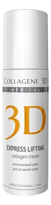 цена Коллагеновый крем для уставшей кожи лица с янтарной кислотой Express Lifting Collagen Cream Professional Line: Крем 30мл онлайн в 2017 году