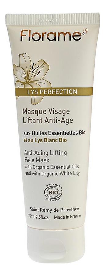 Лифтинг-маска для лица Lys Perfection Masque Visage Liftant Anti-Age 75мл