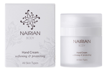 NAIRIAN Крем для рук All Skin Types Softening & Protecting Hand Cream 50мл