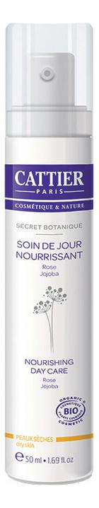 Дневной крем для лица питательный Secret Botanique Soin De Jour Nourrissant 50мл (жожоба), CATTIER  - Купить