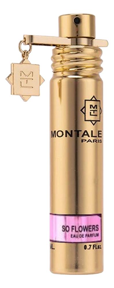 Montale So Flowers: парфюмерная вода 20мл montale starry nights парфюмерная вода 20мл