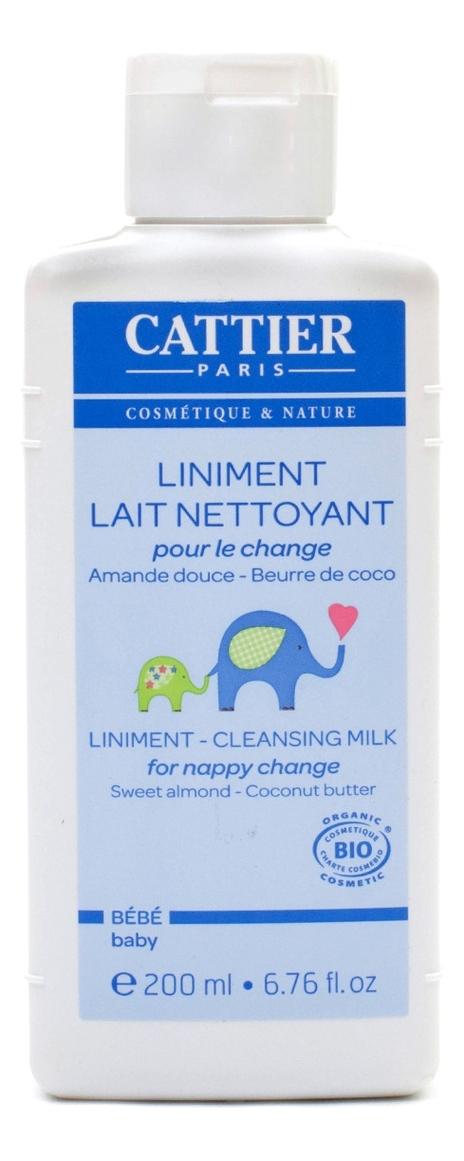 Крем для пеленания с маслом миндаля и кокоса Bebe Liniment Lait Nettoyant 200мл крем для лица cattier cattier ca061lwflk64