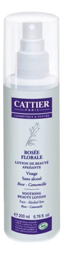Тоник для лица Цветочная роса Rose Florale Lotion De Beaute Apaisante 200мл крем для лица cattier cattier ca061lwflk64
