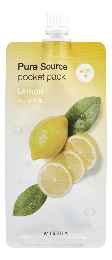 Ночная маска для лица с экстрактом лимона Pure Source Pocket Pack Lemon 10мл недорого