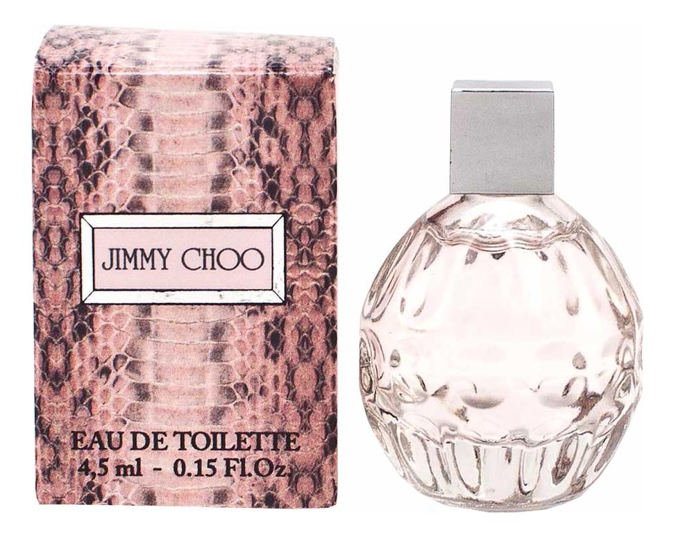 Jimmy Choo: туалетная вода 4,5мл оправа jimmy choo jimmy choo ji002dwcwuw0