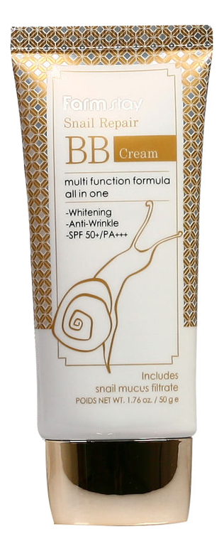 BB крем для лица с муцином улитки Snail Repair Cream 50г