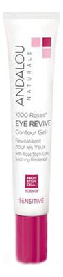 Восстанавливающий контурный гель для кожи вокруг глаз Sensitive 1000 Roses Eye Revive Contour Gel 18мл недорого
