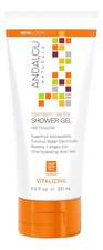 Andalou Naturals Гель для душа Mandarin Vanilla Shower Gel Vitalizing 251мл (мандарин и ваниль)