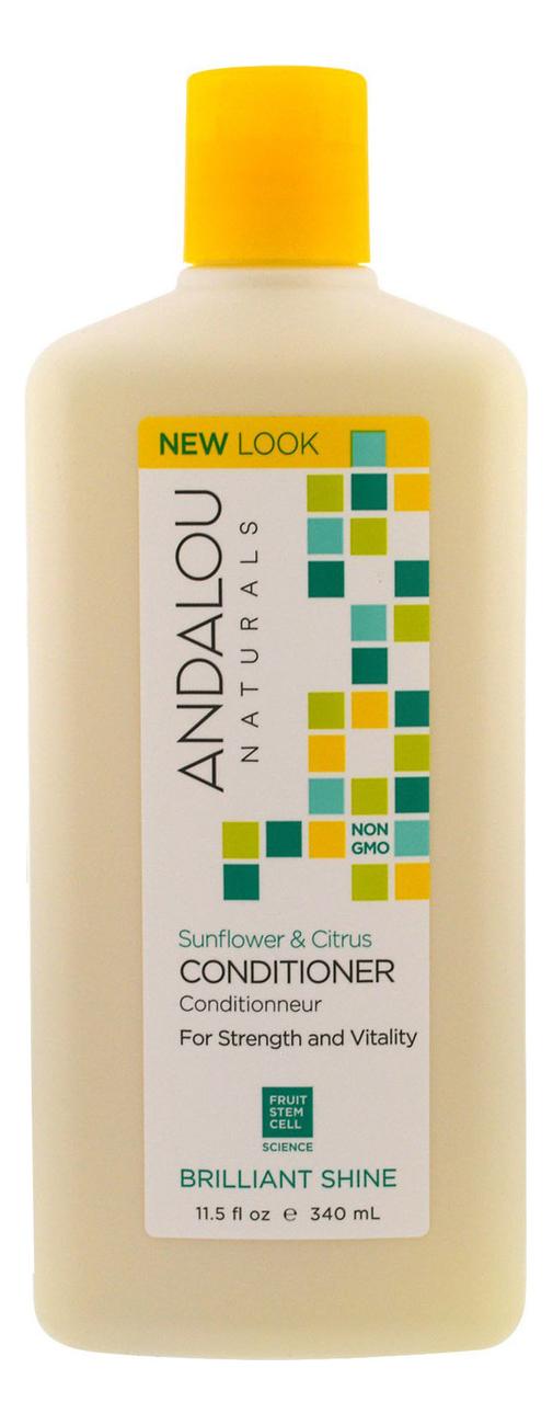 Кондиционер для блеска волос Brilliant Shine Sunflower & Citrus Conditioner 340мл (подсолнух и цитрус)