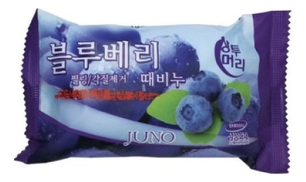 Купить Мыло-скраб с экстрактом черники Sangtumeori Peeling Soap Blueberry 150г, JUNO