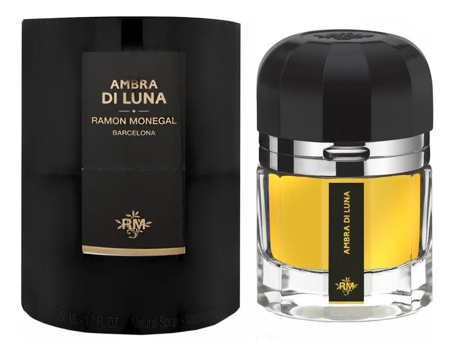 Купить Ambra di Luna: парфюмерная вода 50мл, Ramon Monegal