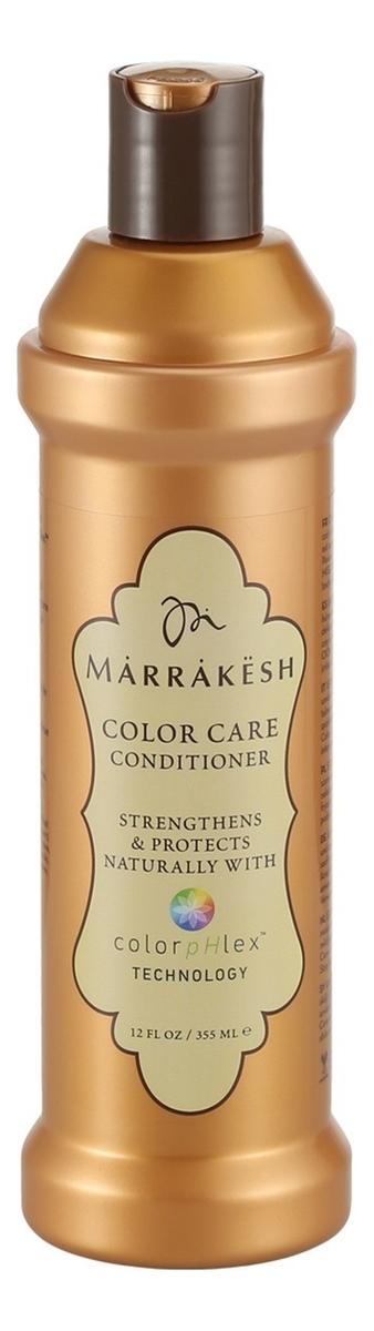 Купить Кондиционер для волос Color Care Conditioner Original Scent 355мл, Marrakesh