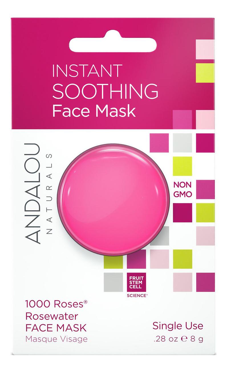Маска для лица успокаивающая Soothing Instant Face Mask 1000 Roses Rosewater: Маска 8г bobbi brown face mask instant detox