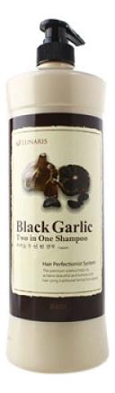 Фото - Шампунь-кондиционер для волос Black Garlic Two In One Shampoo 1500мл lunaris