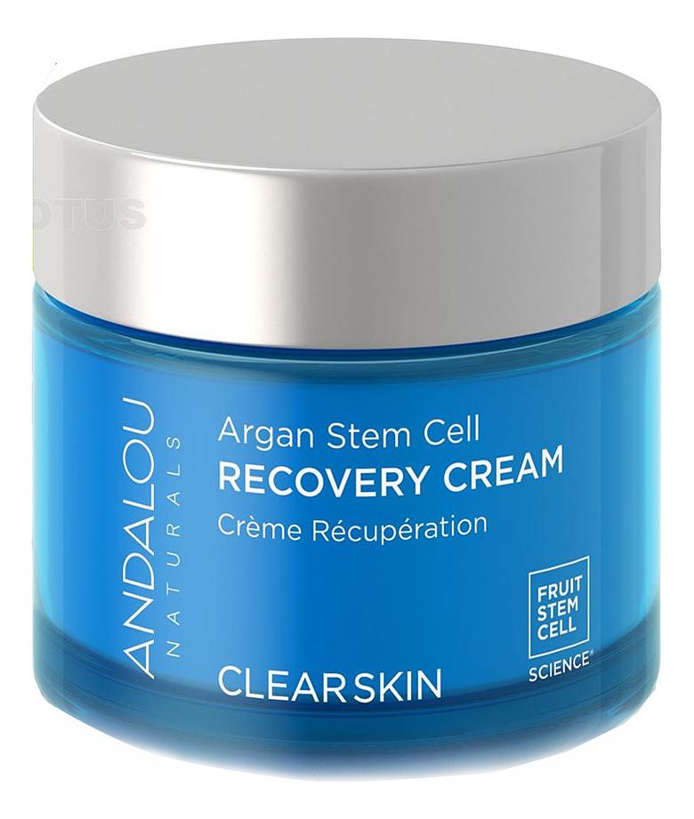 Купить Ночной восстанавливающий крем для лица со стволовыми клетками аргана Clear Skin Argan Stem Cell Recovery Cream 50мл, Andalou Naturals