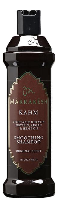Купить Шампунь для волос с кератином Kahm Smoothing Shampoo Original Scent: Шампунь 355мл, Marrakesh