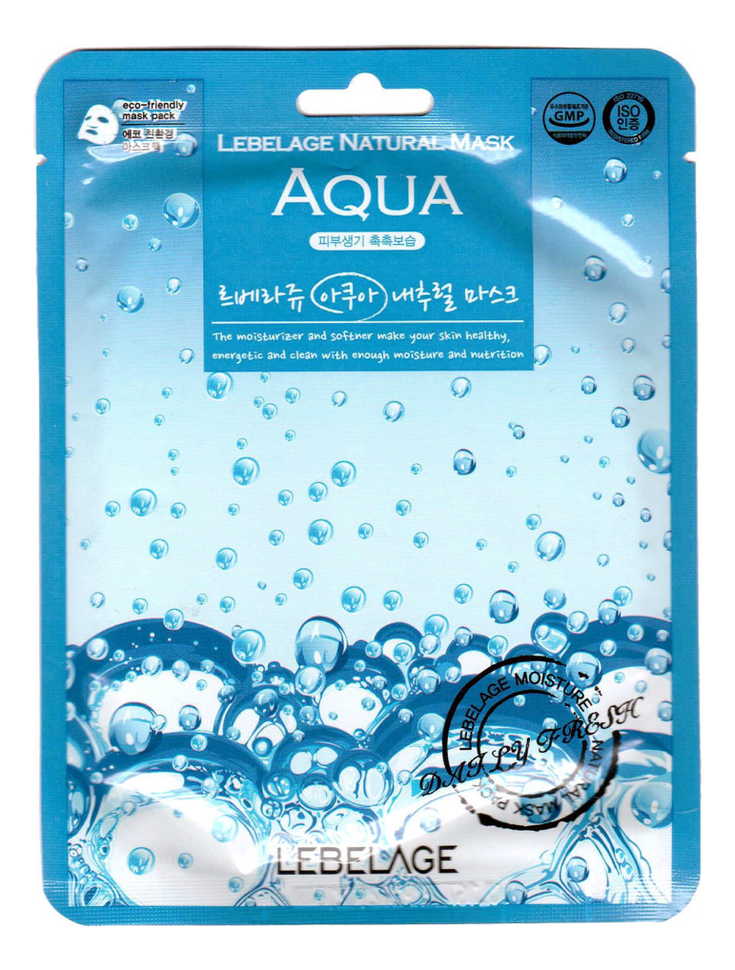 Тканевая маска для лица с экстрактом морской воды Aqua Natural Mask 23мл lebelage тканевая маска для лица с коэнзимом q10 natural mask 23г