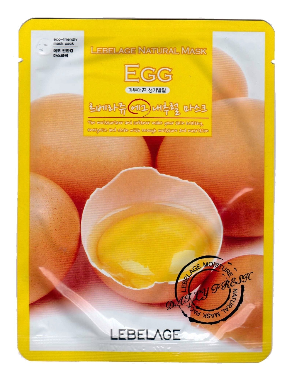 Тканевая маска для лица с экстрактом яйца Egg Natural Mask 23мл lebelage тканевая маска для лица с экстрактом яйца egg natural mask 23г