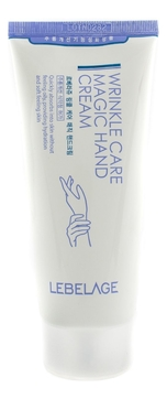 Крем для рук против морщин Wrinkle Care Magic Hand Cream 100мл