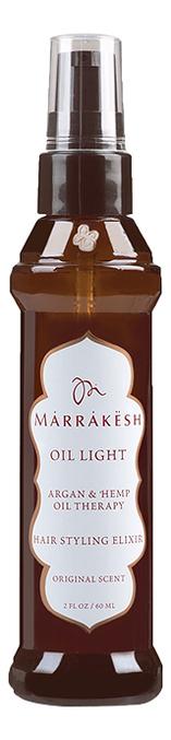 Легкое масло для волос Oil Light Hair Slyling Elixir Original Scent 60мл orofluido ультра легкое сухое масло light shimmering elixir 55 мл
